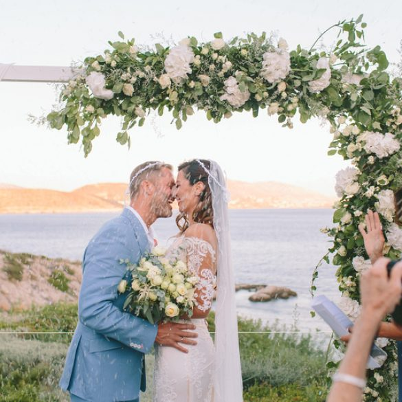 Georgia & Jim Summer wedding